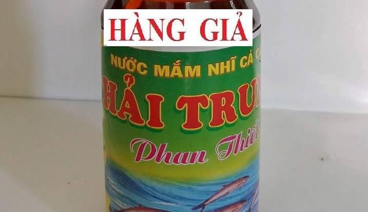 ga-chien-nuoc-mam-don-gian-canh-bao-hang-gia-hang-nhai-thuong-hieu-nuoc-mam-hai-trung7-