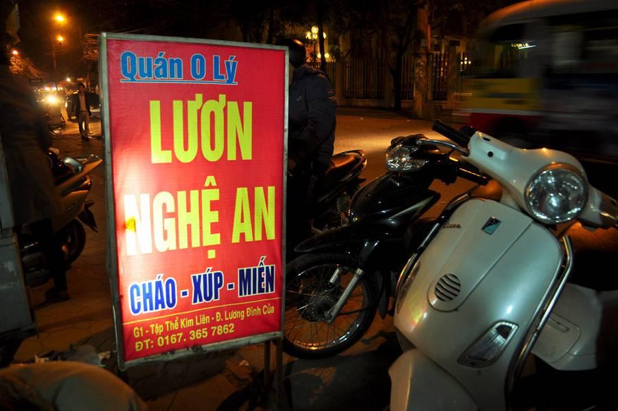 luon-om-cu-chuoi-dsc-3487
